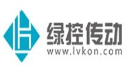 苏州绿控传动科技有限公司