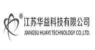江苏华益科技有限公司
